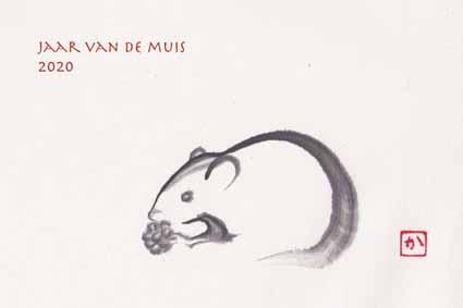 Jaar van de muis web