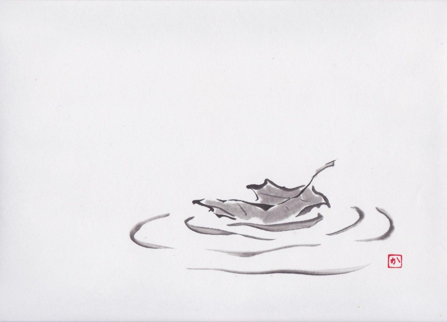 Herfstblad in water (25x21 cm)