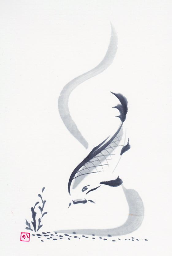 Koi (28,5x21 cm)